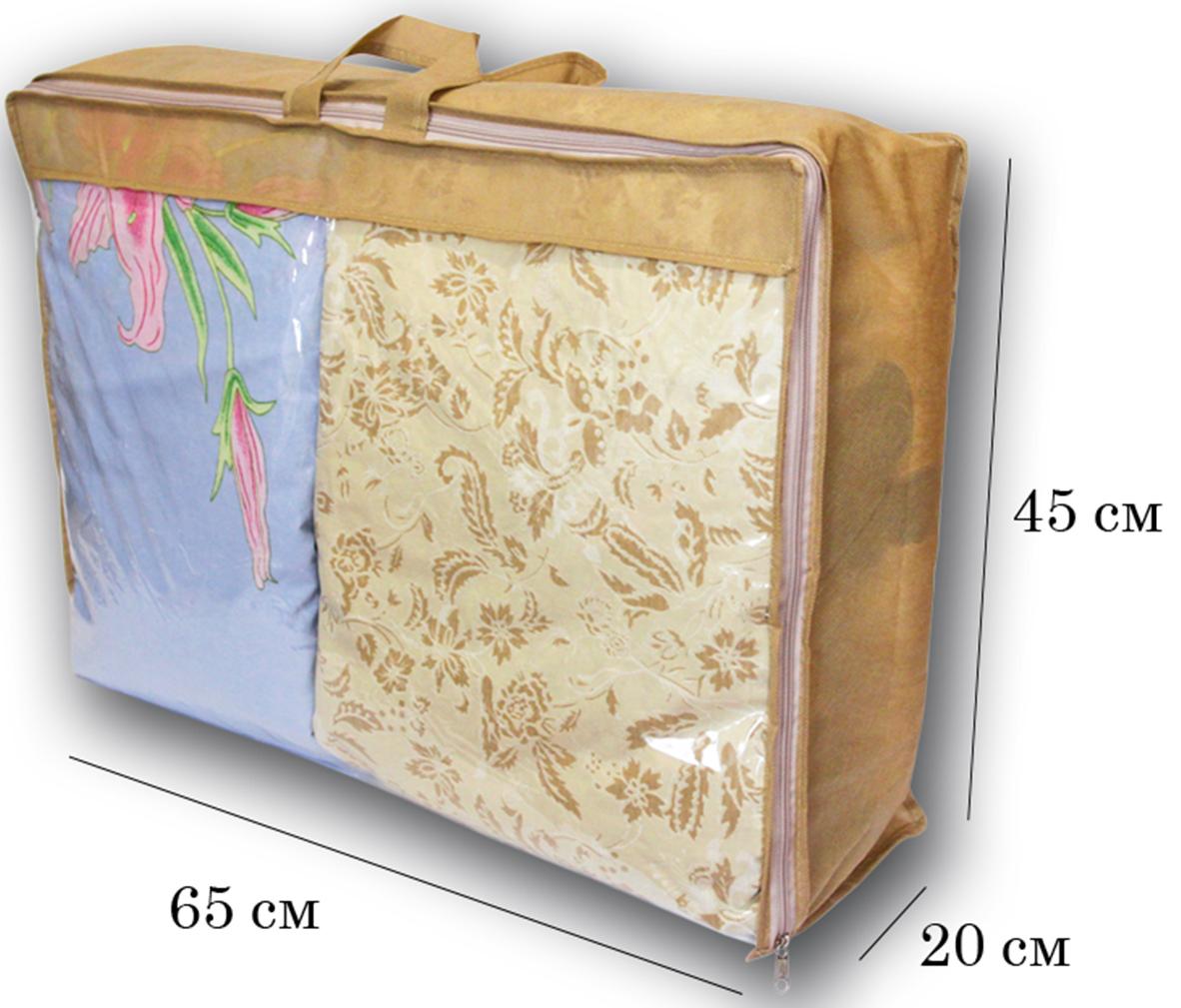 сумка для хранения вещей купить