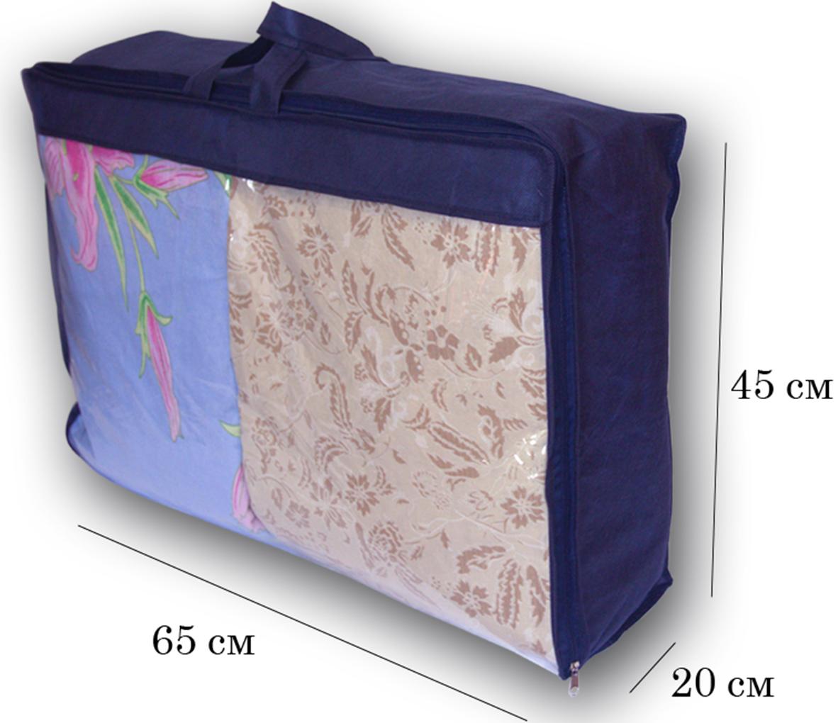сумка для одеял купить