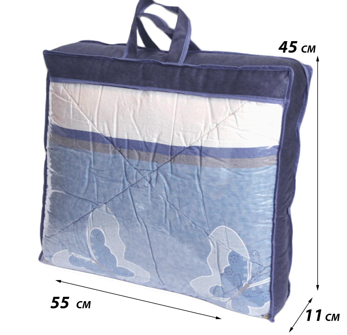 сумка для хранения вещей