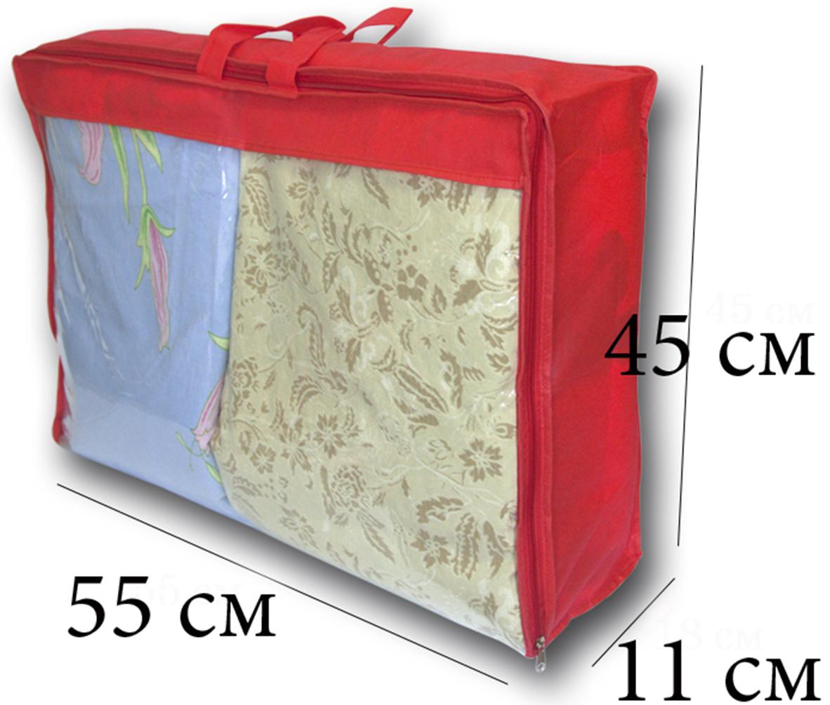 Купить сумку для одеяла
