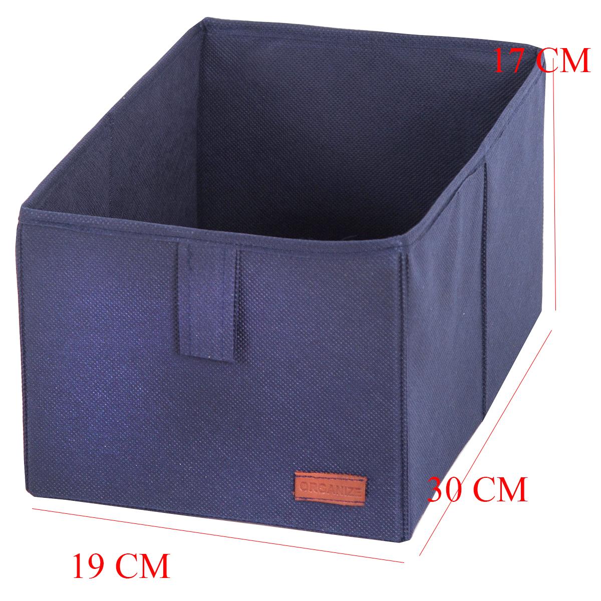 текстильный короб для дома