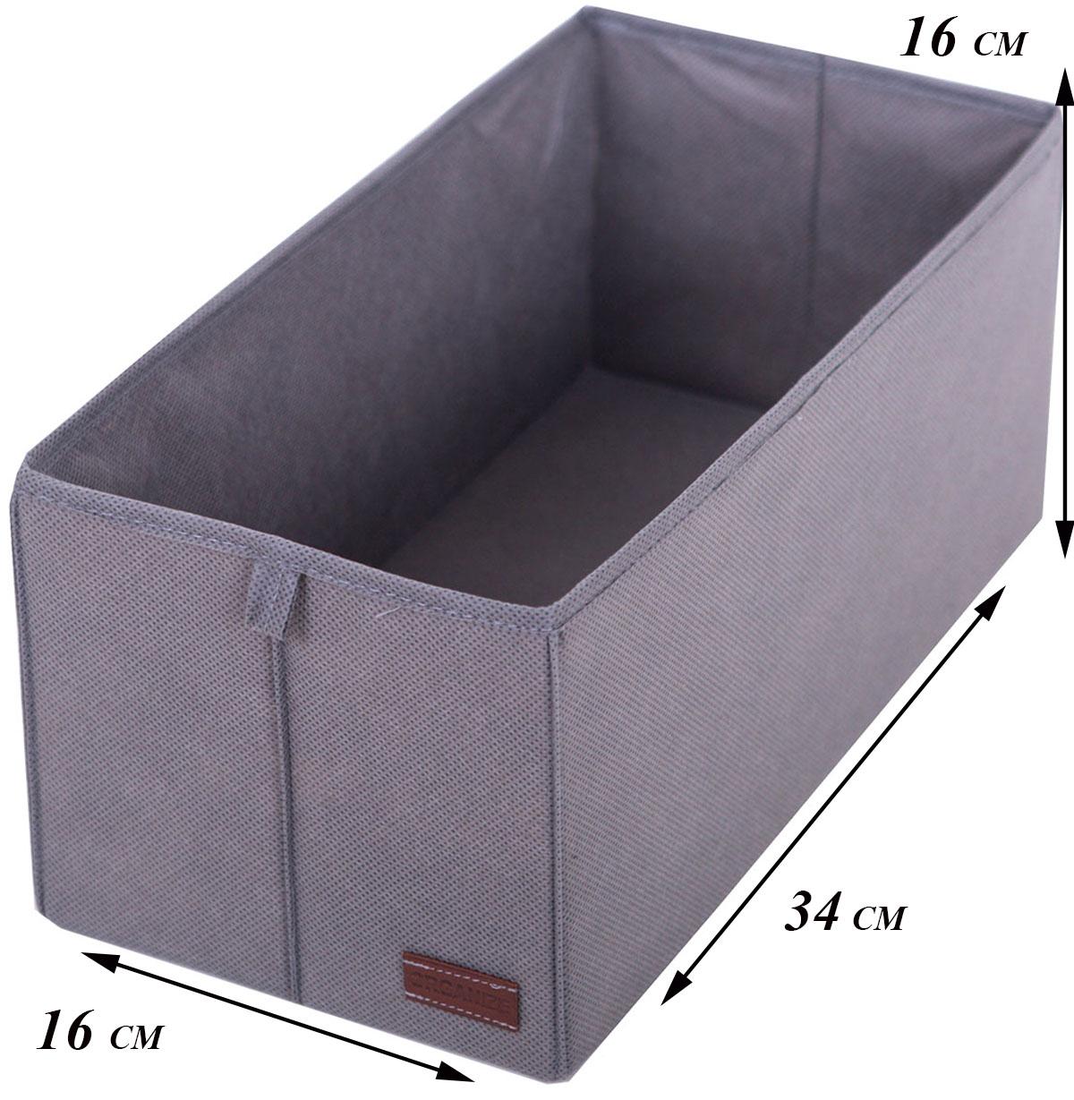 коробки для шкафа