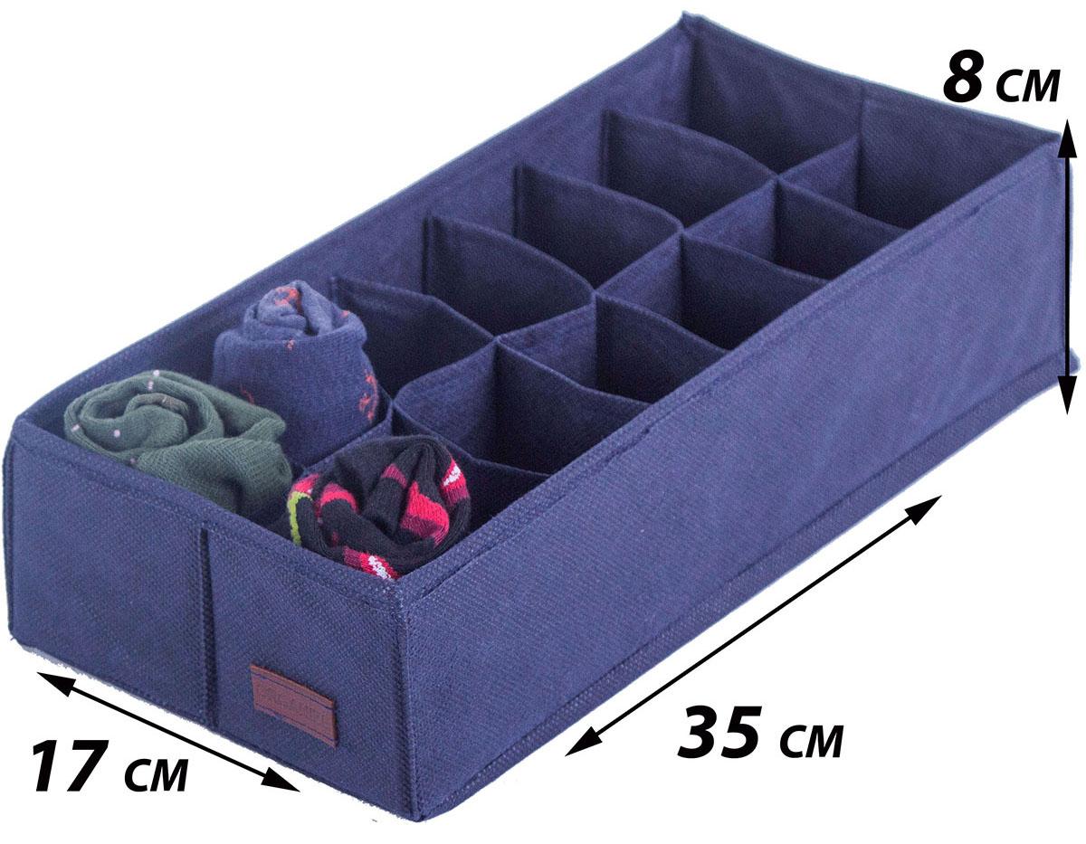 коробка для шкарпеток україна
