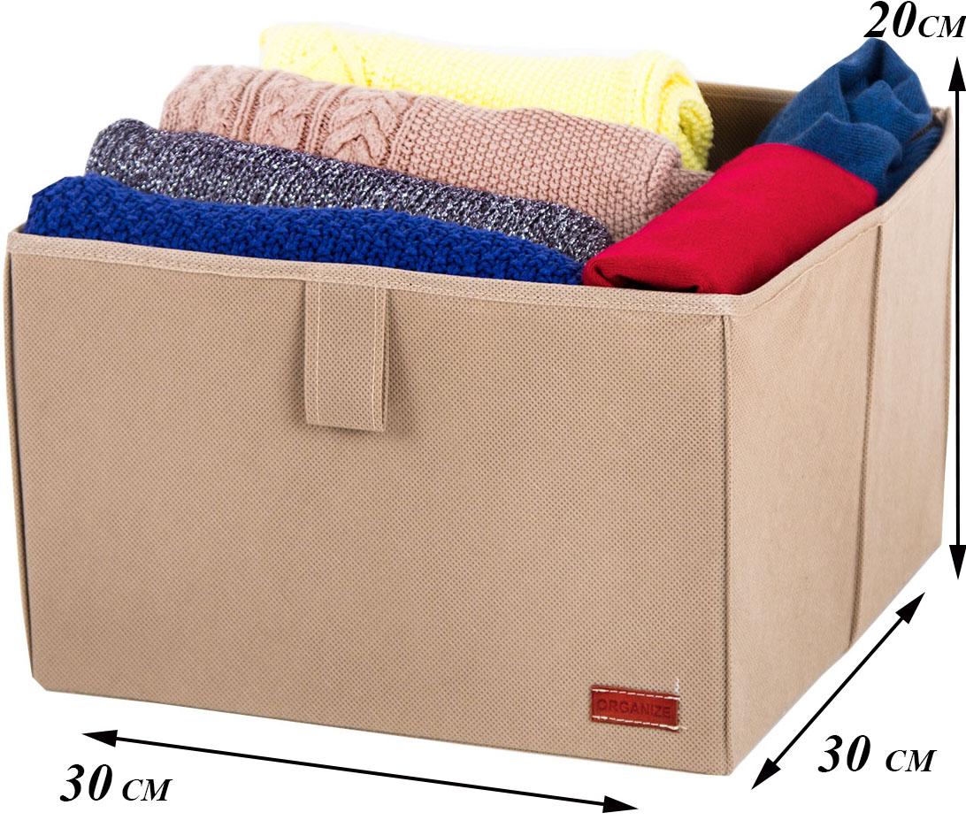 текстильные коробки для вещей