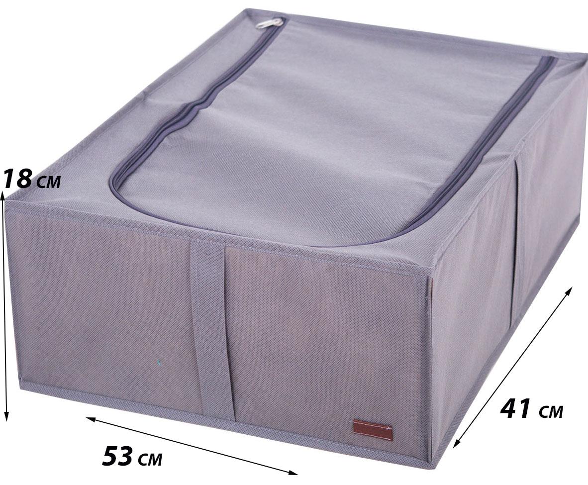 коробка для хранения вещей украина