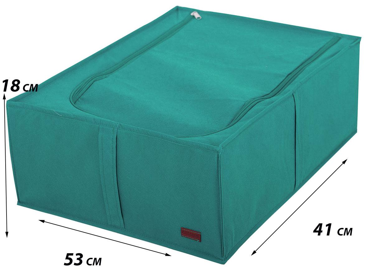 короб для хранения вещей с перегородкой