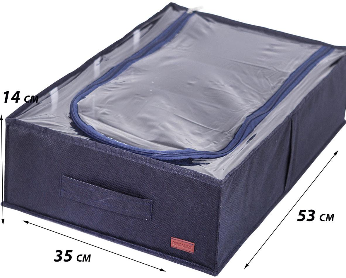 ящик коробка для хранения вещей