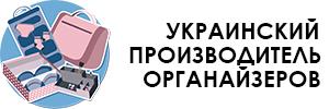 ORGANIZE.UA