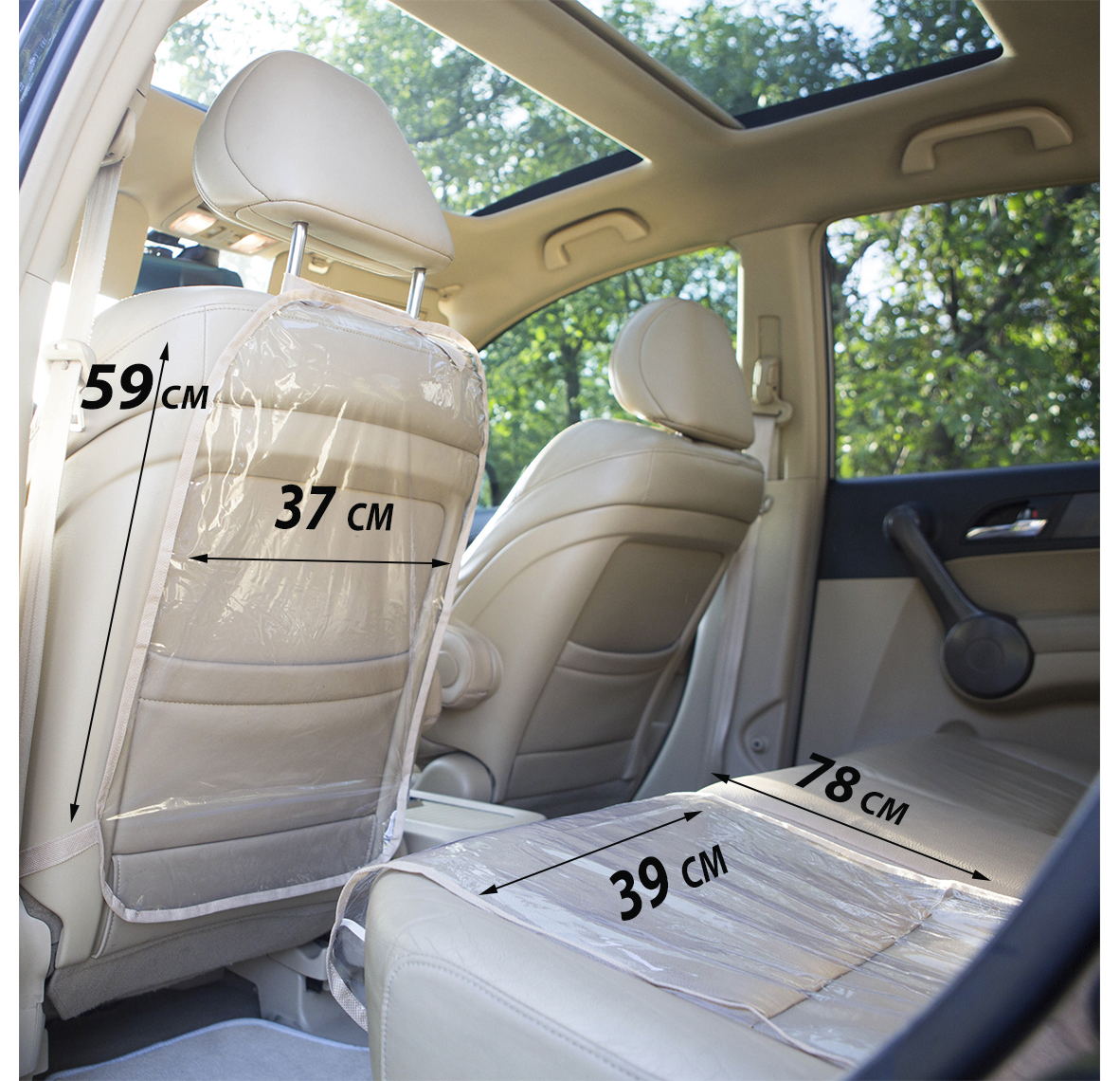 защита на спинку сиденья в машине