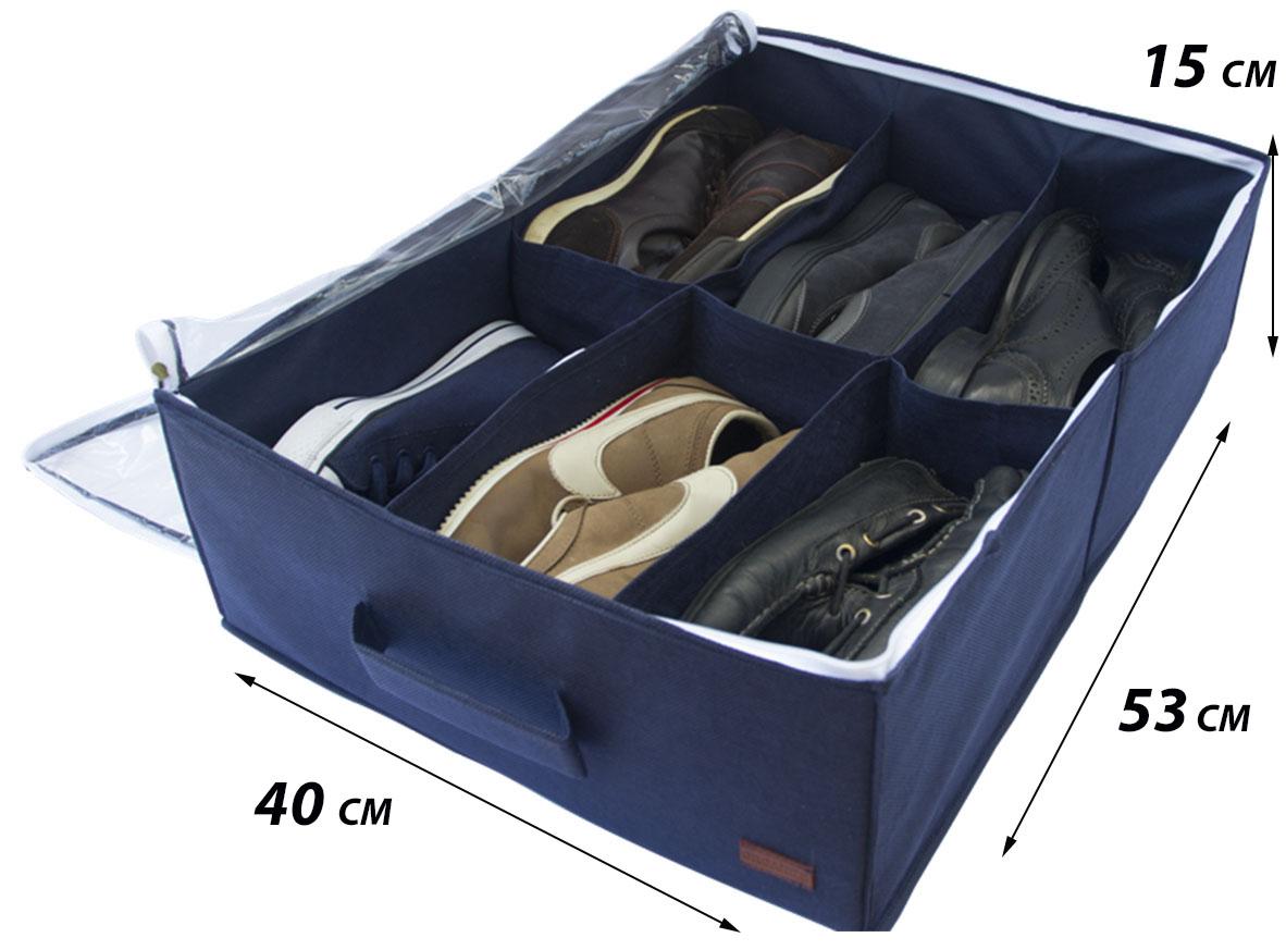 органайзер для обуви украина