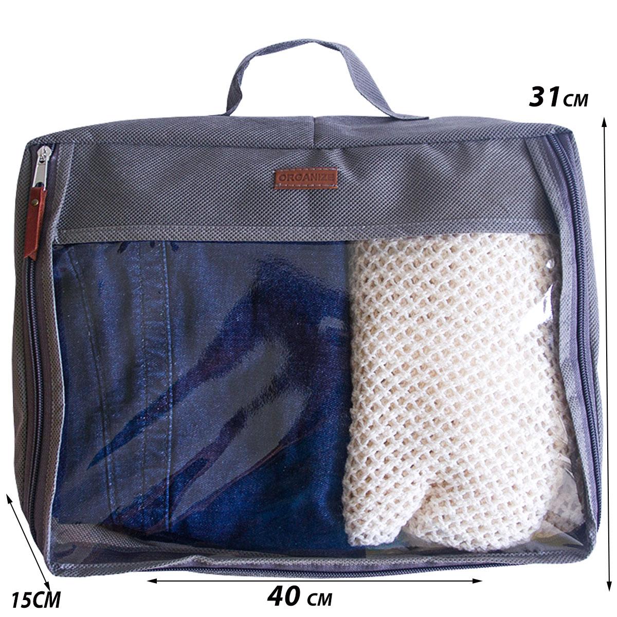 сумки для хранения одежды