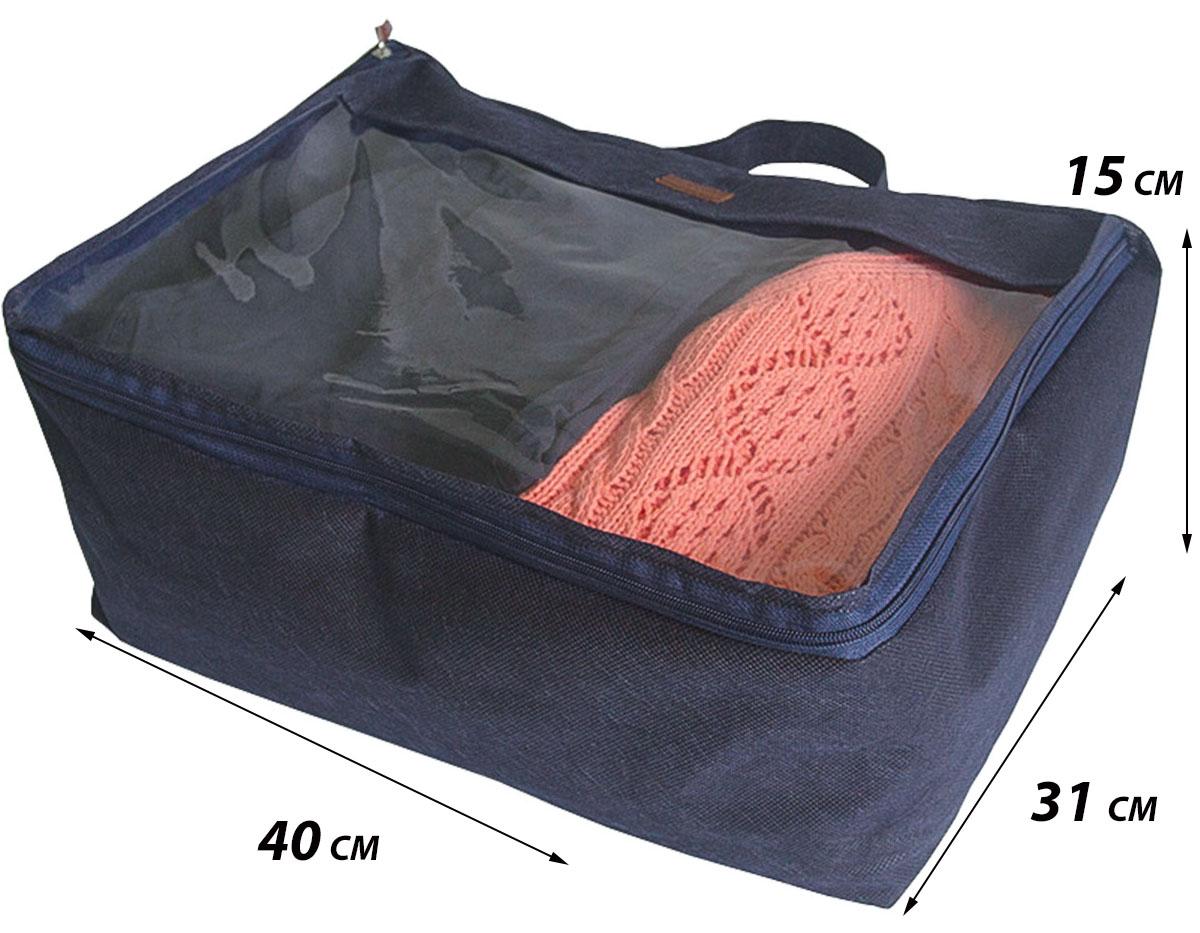 сумки для хранения вещей