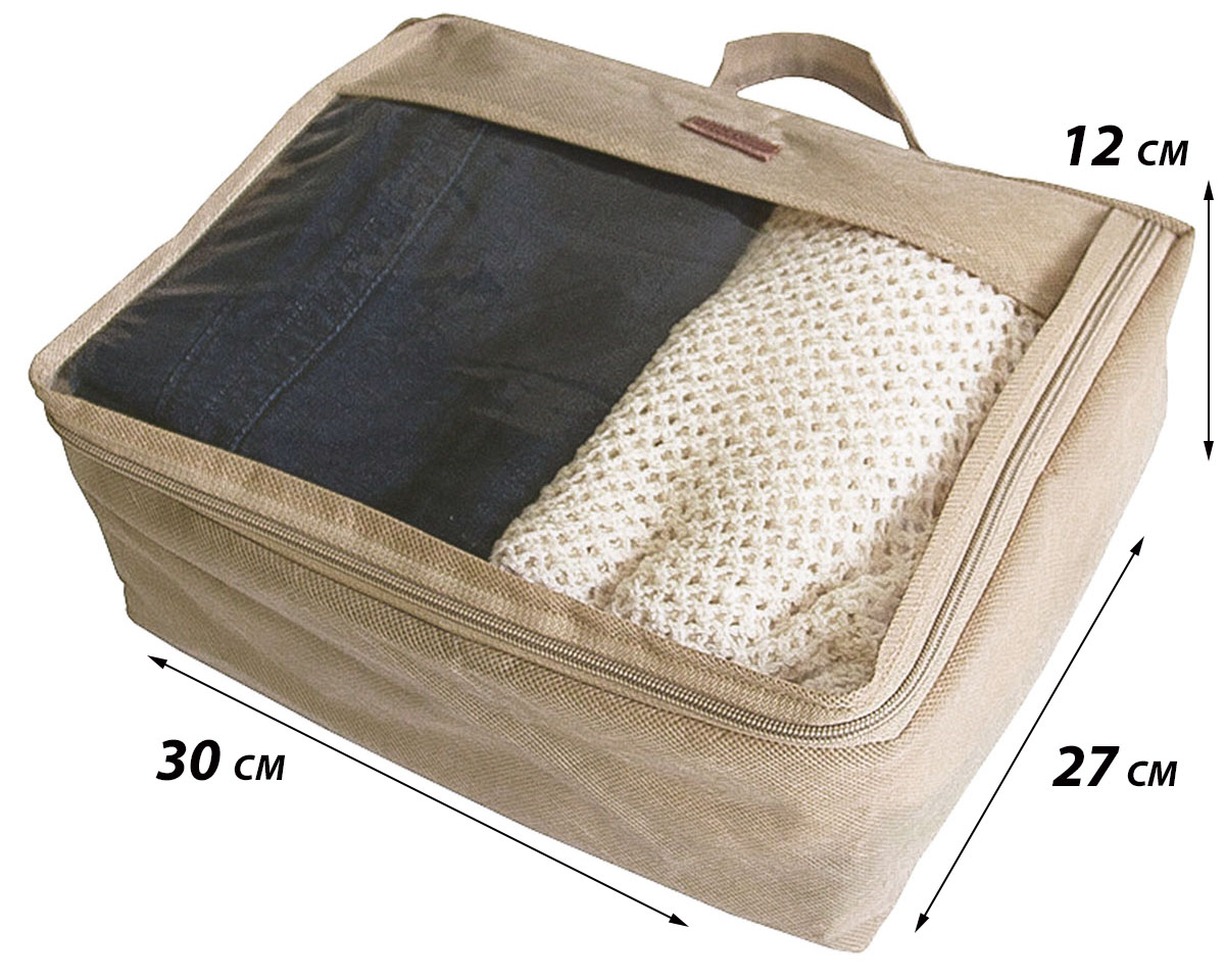 сумка для вещей в чемодан