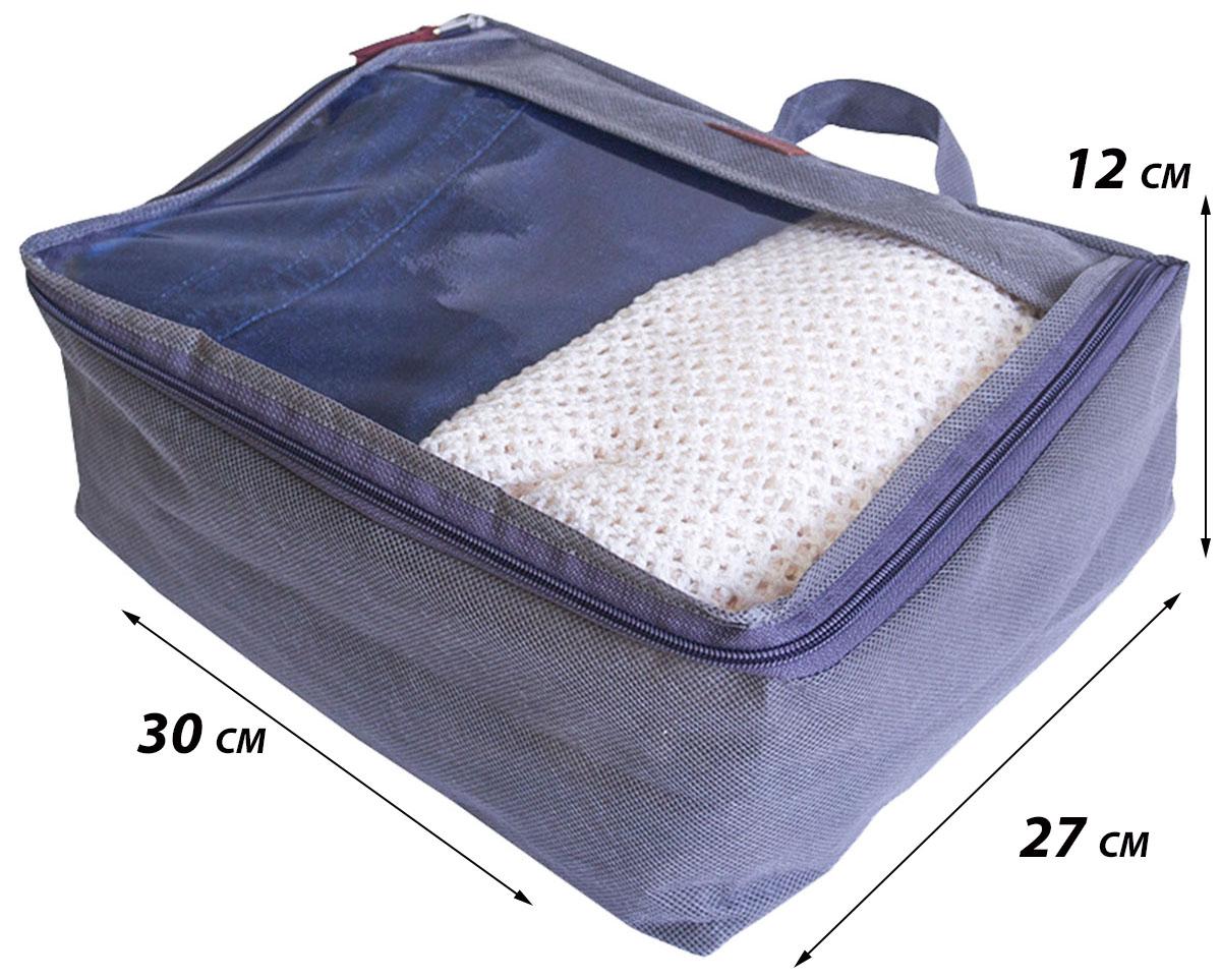 сумка для хранения демисезонных вещей